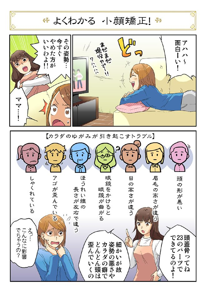b-plus_manga0811-1